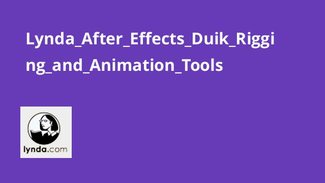 Lynda After Effects Duik Rigging and Animation Tools