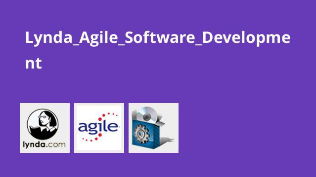 آموزش توسعه نرم افزار باAgile