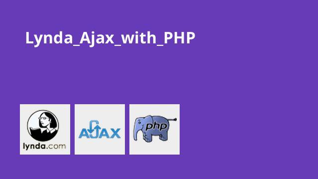 آموزش Ajax با PHP