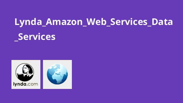 آشنایی با سرویس داده Amazon Web Services