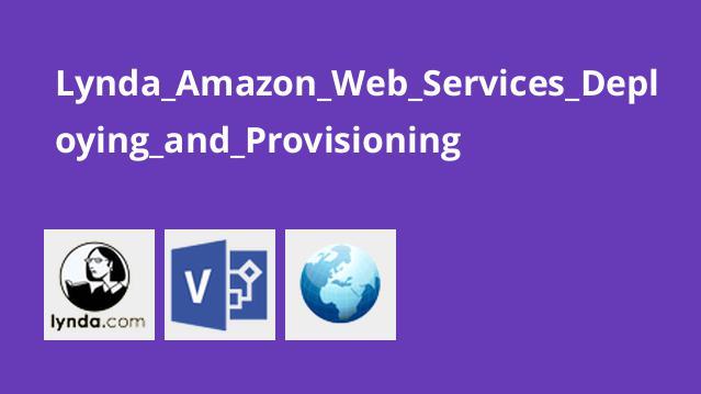 آموزش Amazon Web Services: استقرار و دسترسی