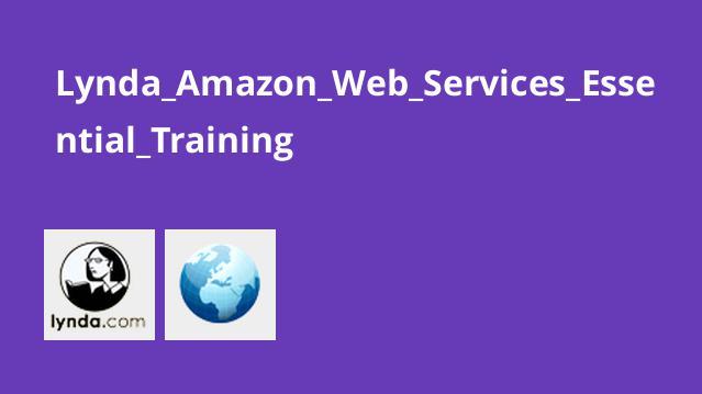 آموزش Amazon Web Services