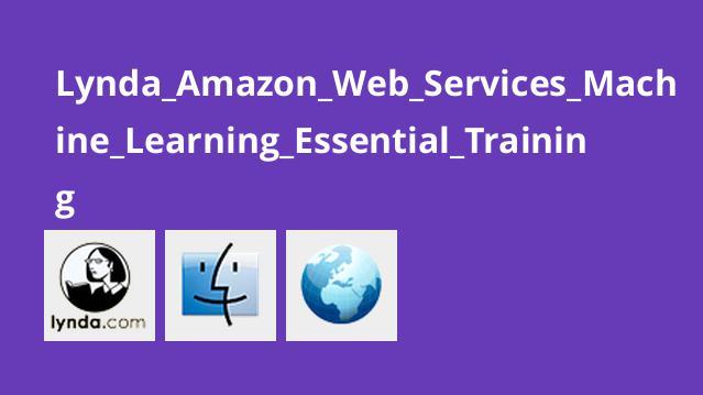 آموزش اصولی یادگیری ماشینی در سرویس هایوب آمازون