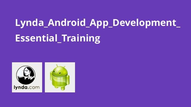 آموزش توسعه اپلیکیشن های اندروید