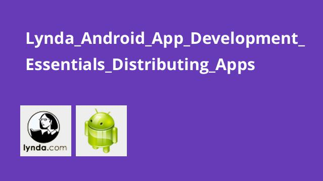 آموزش انتشار اپلیکیشن اندروید در Google Play و Amazon