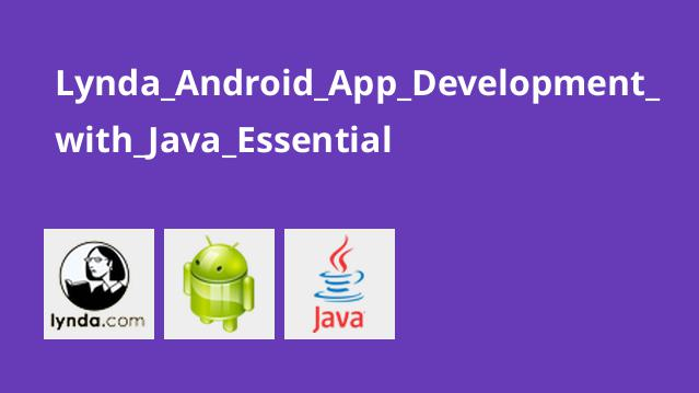 Lynda_Android_App_Development_with_Java_Essential