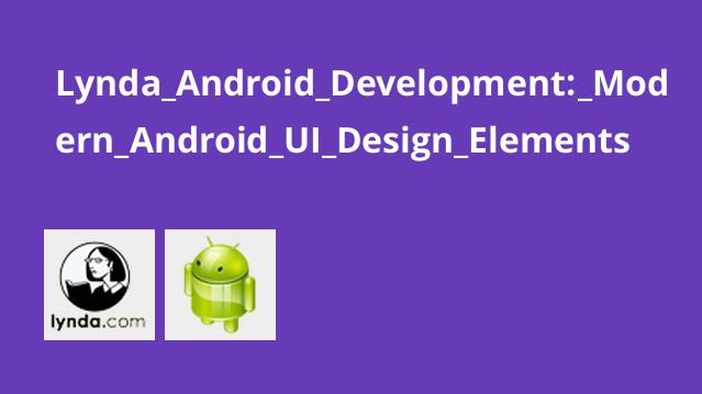 آموزش عناصر طراحی مدرن UI اندروید