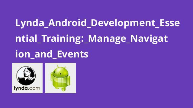آموزش مدیریت رویداد ها و ناوبری در توسعه اندروید