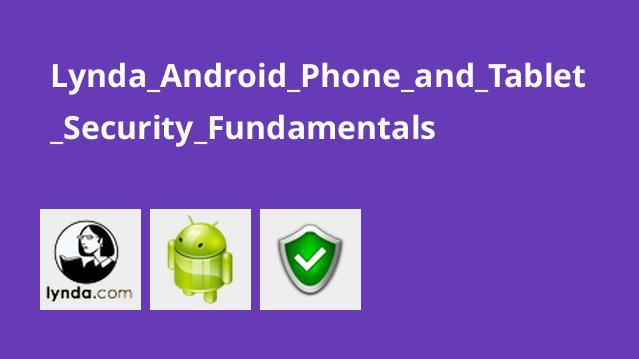 آموزش امنیت در تلفن ها و تبلت های Android