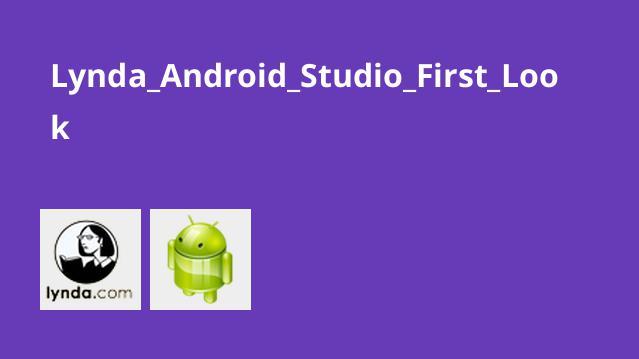شروع کار با Android Studio