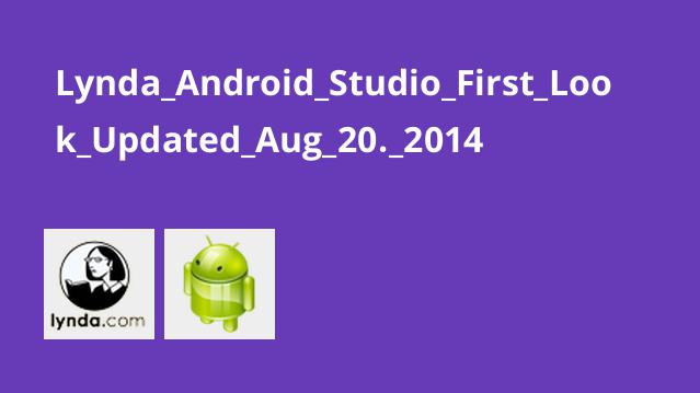 دوره آموزش Android Studio First Look Updated Aug 20, 2014