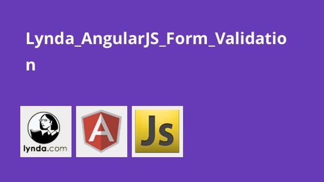 اعتبارسنجی فرم ها با AngularJS