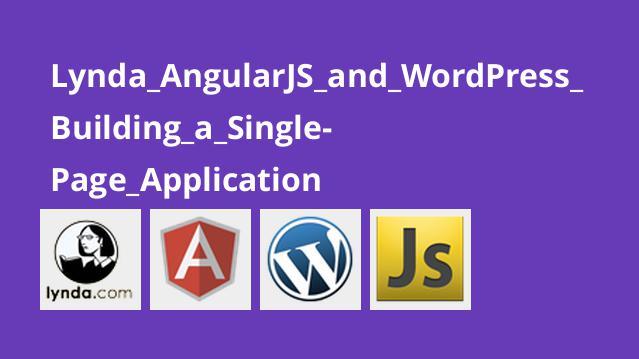 ساخت اپلیکیشن های تک صفحه ای با  AngularJS و WordPress