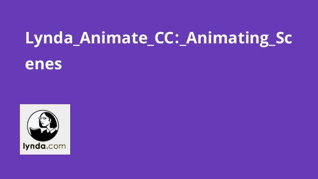 آموزش انیمیشن سازی در Animate CC