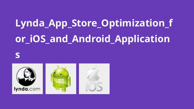 بهینه سازی اپلیکیشن های iOS و Android برای App Store