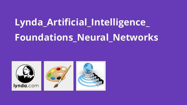 آموزش مبانی هوش مصنوعی – شبکه های عصبی