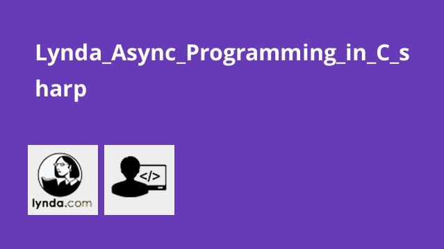 آموزش برنامه نویسی Async در سی شارپ