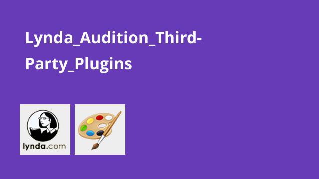 آموزش پلاگین های شخص ثالث درAdobe Audition