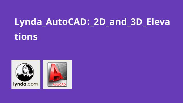 Lynda AutoCAD: 2D & 3D Elevations