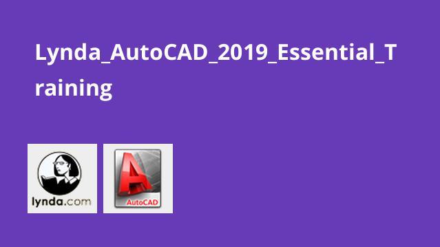 آموزش اصولیAutoCAD 2019