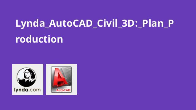 آموزش ایجاد پلن در AutoCAD Civil 3D