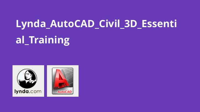 آموزش AutoCAD Civil 3D