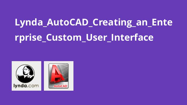 آموزشایجاد رابط کاربری سفارشیبا AutoCAD