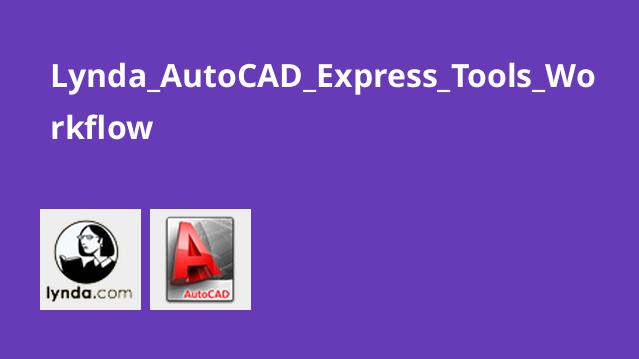 Lynda AutoCAD Express Tools Workflow