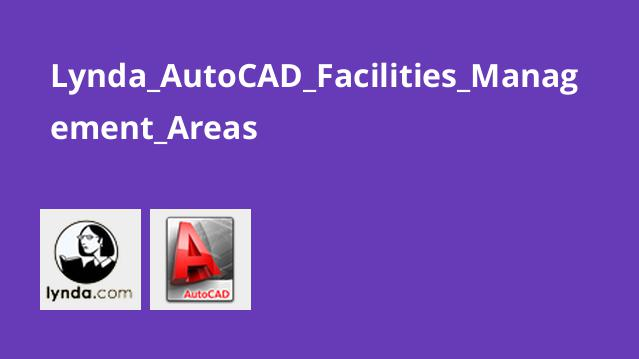 مدیریت امکانات در AutoCAD