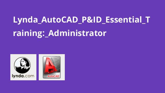 Lynda AutoCAD P&ID Essential Training: Administrator