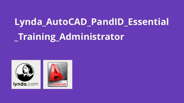 آموزش AutoCAD P&ID: مدیریت