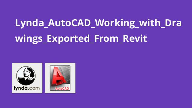 آموزش کار با نقشه های اکسپورت شده از Revit در اتوکد