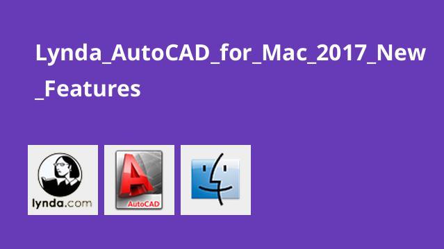 آموزش ویژگی های جدید AutoCAD برای Mac 2017