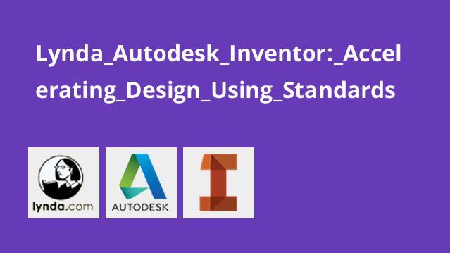 آموزش طراحی سریع با استانداردها در Autodesk Inventor