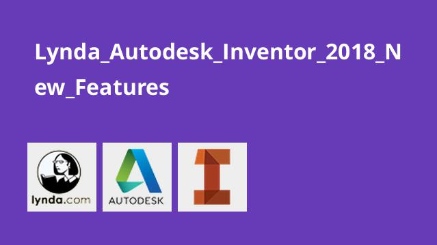 Lynda Autodesk Inventor 2018 New Features