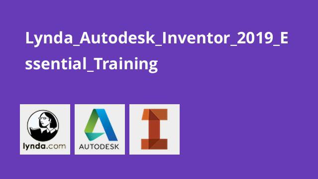 آموزش اصولیAutodesk Inventor 2019