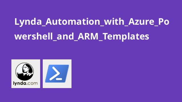 آموزش خودکارسازی باAzure Powershell و قالب هایARM