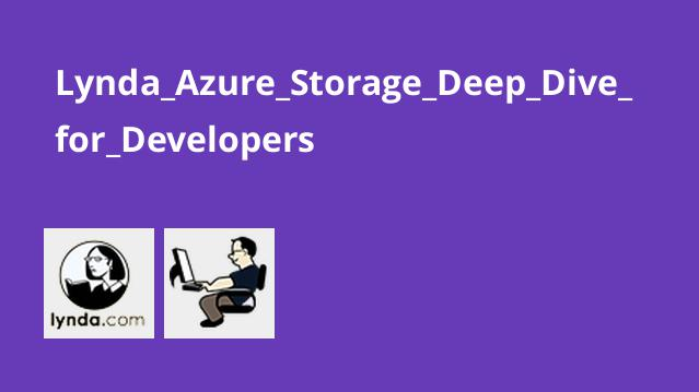 آموزش ذخیره سازی در Azure برای توسعه دهندگان
