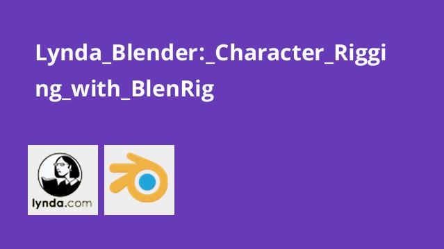 Lynda Blender: Character Rigging with BlenRig