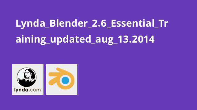 آموزش Blender 2.6