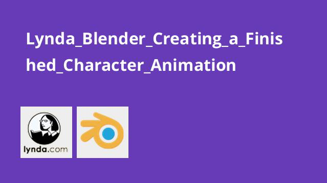 Lynda_Blender_Creating_a_Finished_Character_Animation