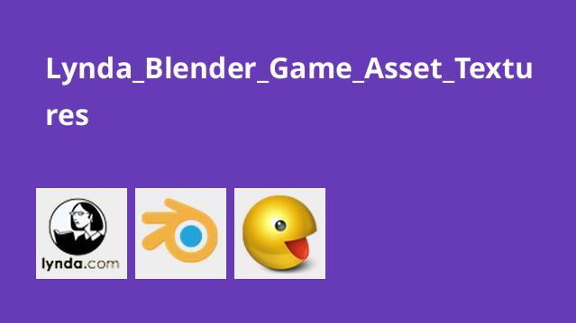 ساخت Textures برای بازی در Blender