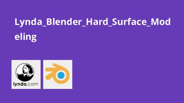 آموزش مدل سازی سطح سخت با Blender