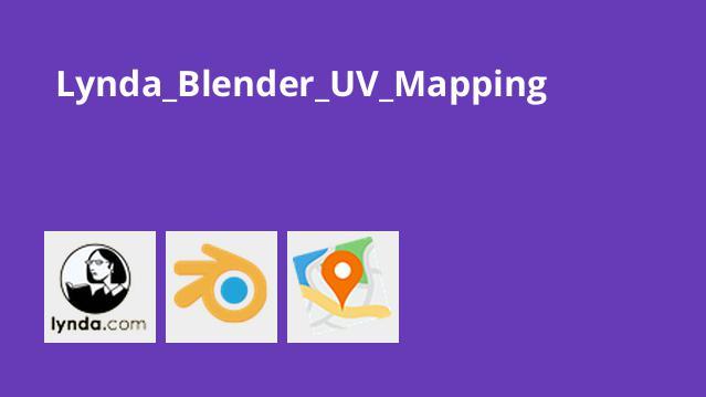 آموزش UV Mapping در Blender