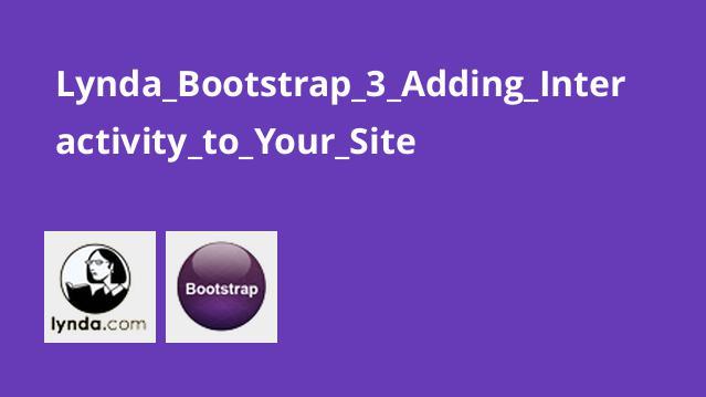 افزودن قابلیت تعاملی به وب سایت با Bootstrap 3