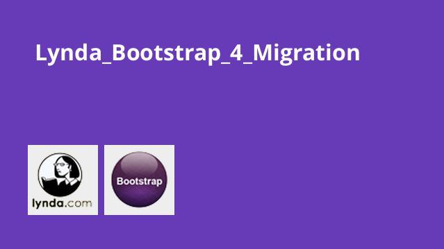 Lynda Bootstrap 4 Migration