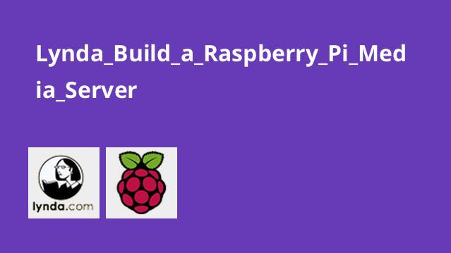 ساخت مدیا سرور با Raspberry Pi