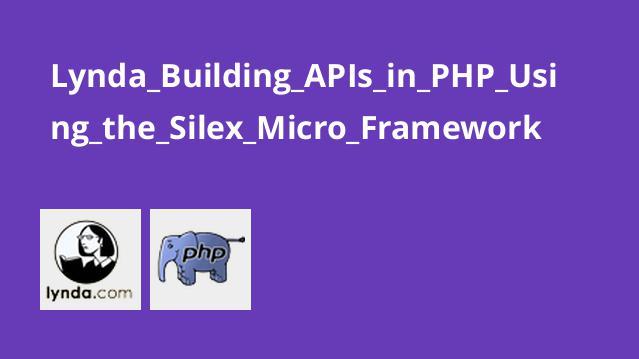 ساخت API با PHP و Silex