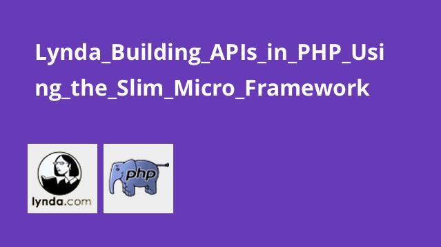 ساخت API در PHP با میکرو فریمورک Slim