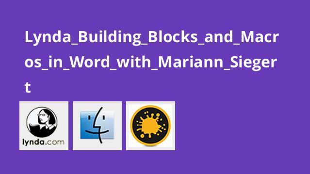 آموزش ساخت Blocks و Macros در Word